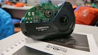 Technical training Shimano STePS